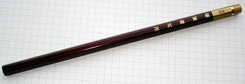 pencil talk blog