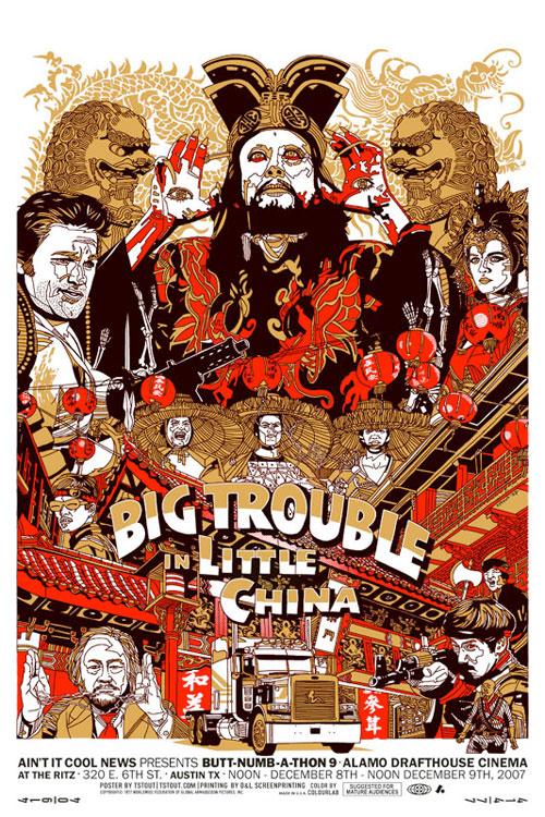 tyler stout flight of the conchords poster art illustrator illustration