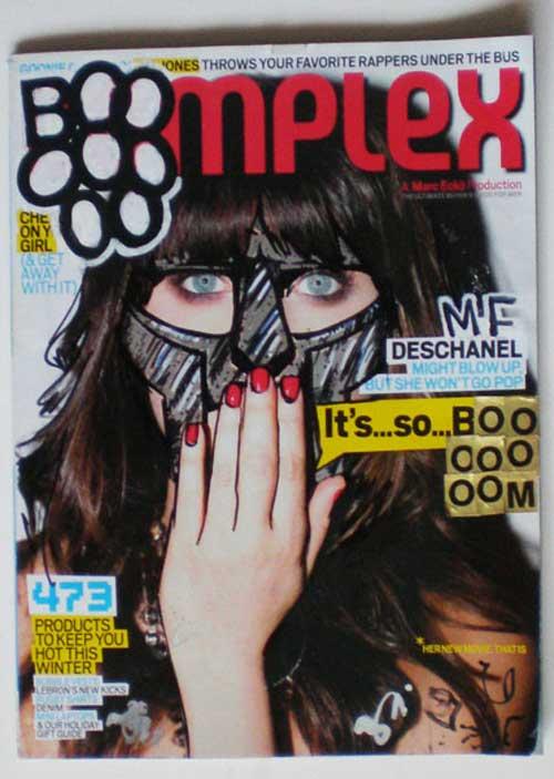alter a magazine project 7 submission project booooooom