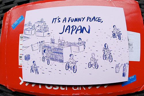 its a funny place japan juliana wang book london