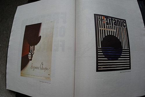 file magazine dvd bi-annual publication