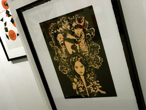 hanging piece in gallery seven Vania Zouravliov drawing