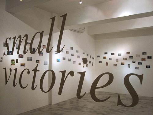 above second gallery hong kong small victories photo show