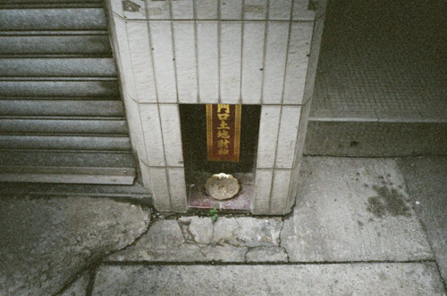 jeff hamada 35mm photography photographs japan hong kong
