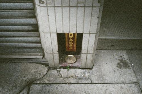 jeff hamada 35mm photography photographs japan hong kong