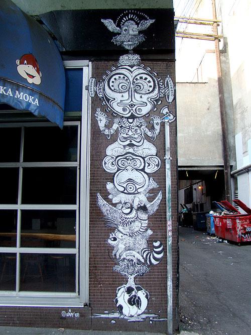 street artist daniel munoz aka san