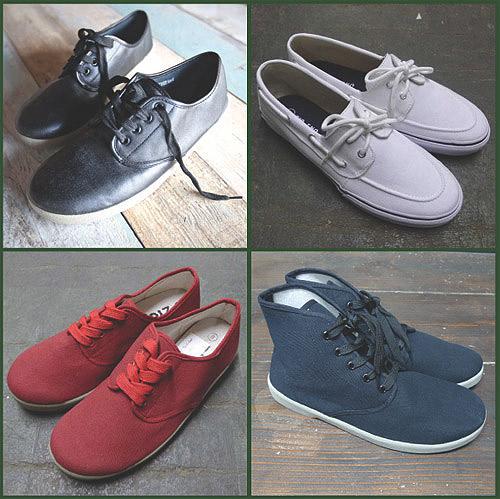 zig zag shoe giveaway