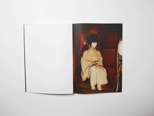 Estelle Hanania kaugummi books giveaway