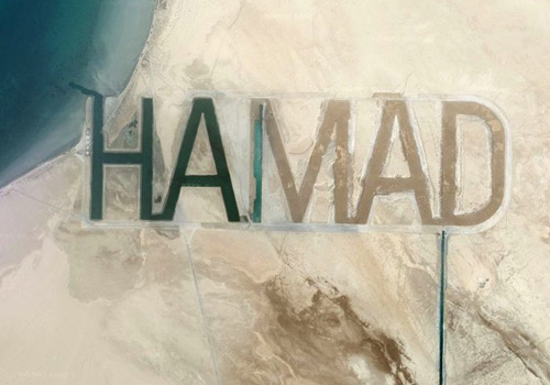 Abu Dhabi Sheikh Hamad bin Hamdan Al Nahyan worlds largest graffiti seen from space