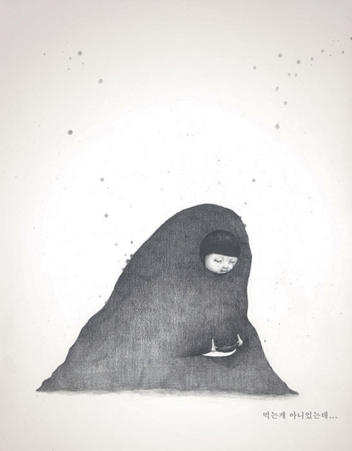 Drawings by Jiyoon Chung from her book Ate