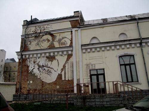 Street artist Alexandre Farto aka Vhils