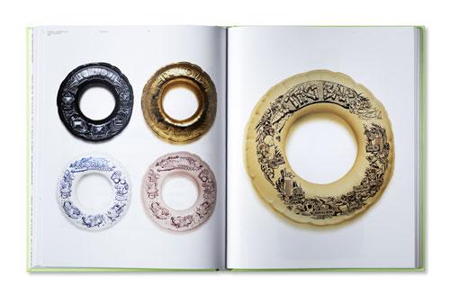 Alex Trochut More is More Book Giveaway