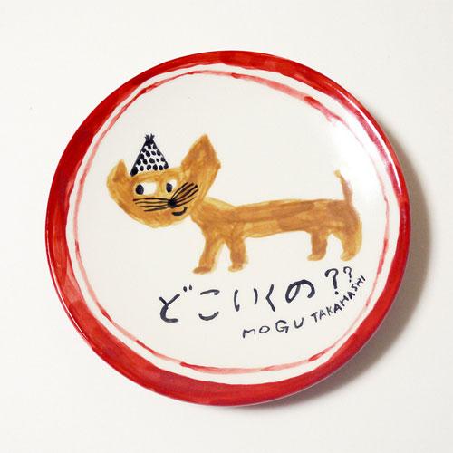 Artist Mogu Takahashi