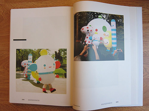 Pictoplasma NOT A TOY fashioning radical characters book