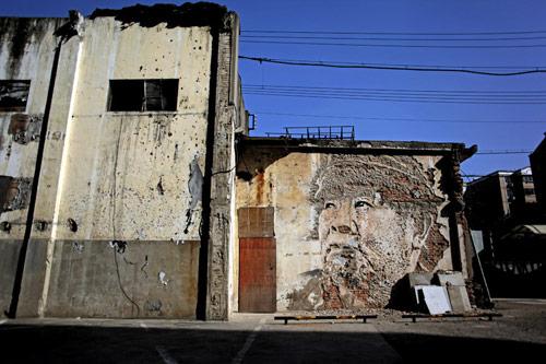 Street artist Vhils Alexandre Farto