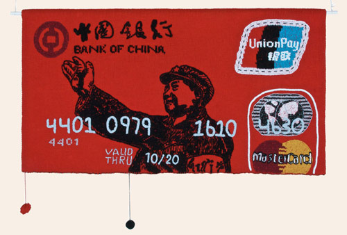 Knit Credit Cards by artist Dimitri Tsykalov