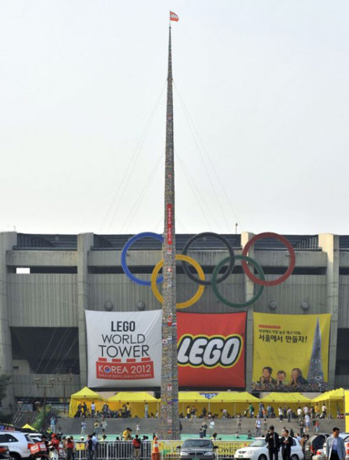 World's tallest Lego tower built in Seoul Korea