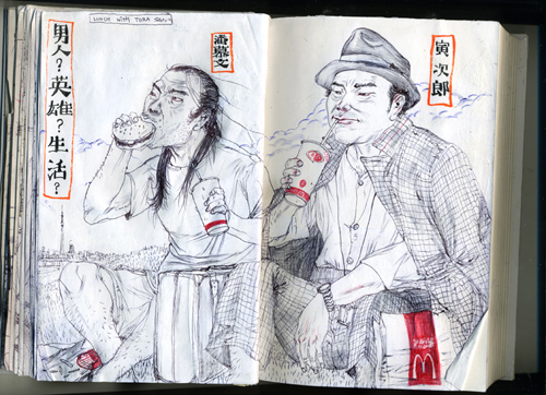 Artist Mu Pan sketchbook drawings