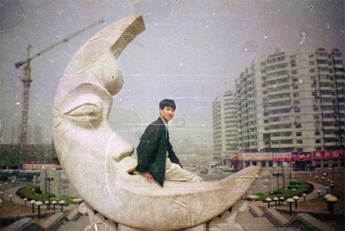 Beijing Silvermine - Thomas Sauvin