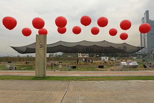 Inflation Exhibition: West Kowloon Cultural District M+ Hong Kong