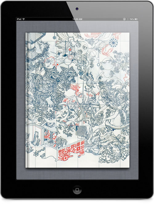James Jean Parallel Lives iBook Giveaway