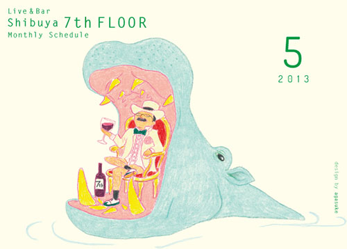 7th Floor by artist illustrator Naoya Agasuke