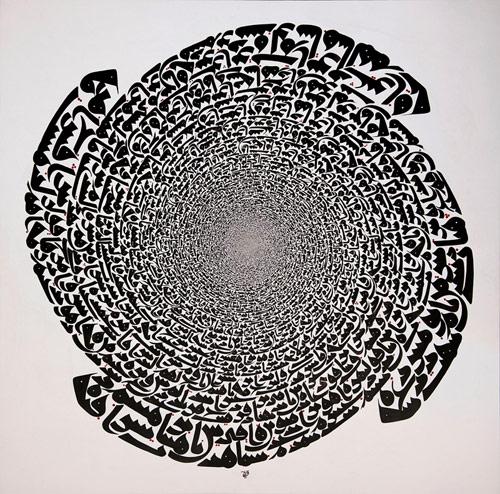 AZRA-AGHIGHI-BAKHSHAYESHI-02