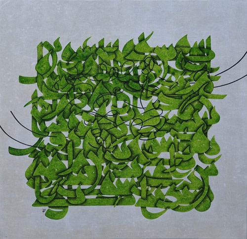 AZRA-AGHIGHI-BAKHSHAYESHI-04
