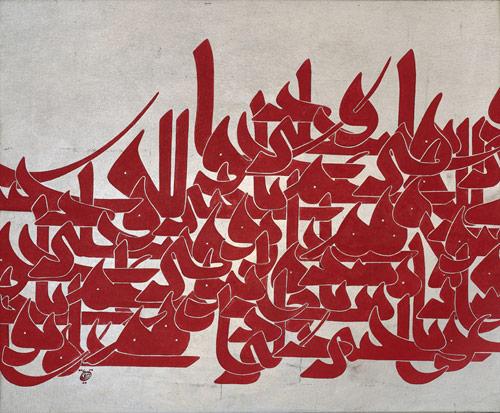 AZRA-AGHIGHI-BAKHSHAYESHI-07