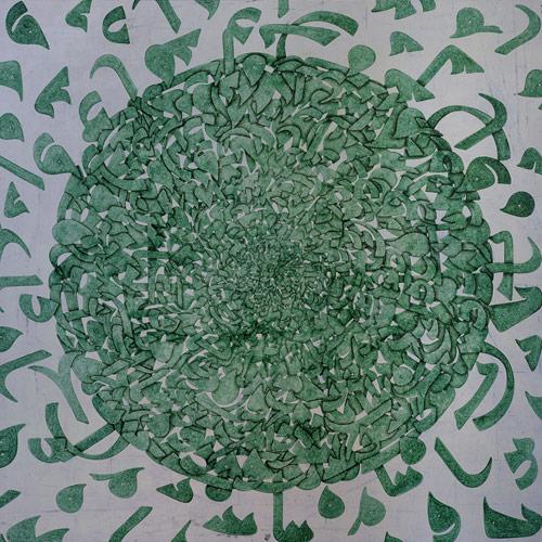 AZRA-AGHIGHI-BAKHSHAYESHI-08