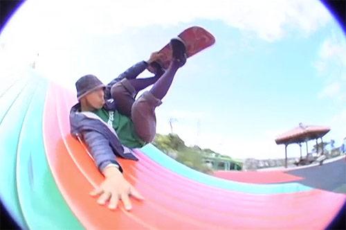 "Gou Miyagi's Video Part in Heroin Skateboards ""Video Nasty"" Has No Ollies In It. – BOOOOOOOM! – CREATE * INSPIRE * COMMUNITY * ART * DESIGN * MUSIC * FILM * PHOTO * PROJECTS"