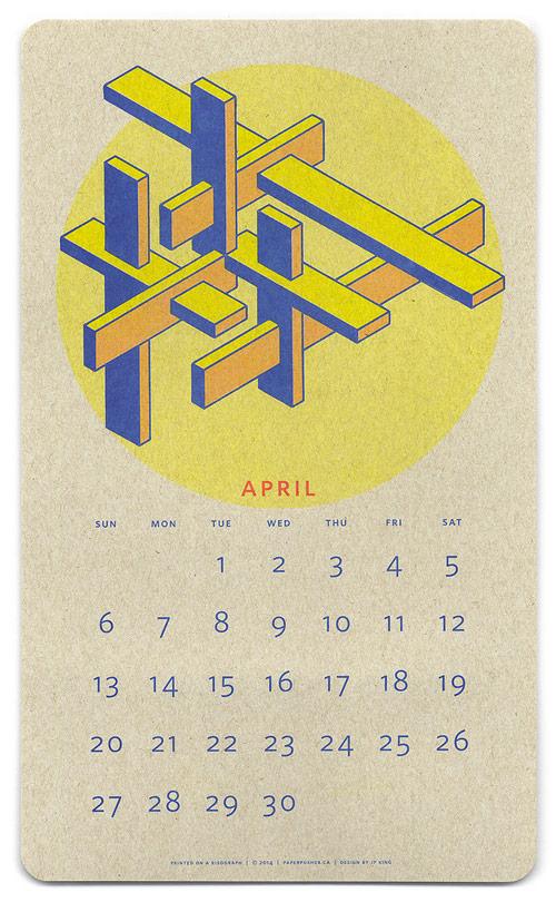 risograph-calendar4