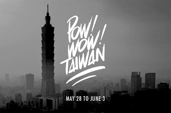 pow-wow-taiwan