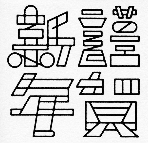 shun-sasaki-07
