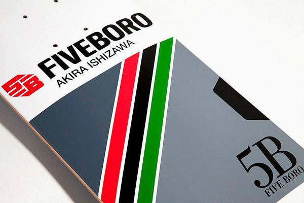5boro-skateboards-vhs08