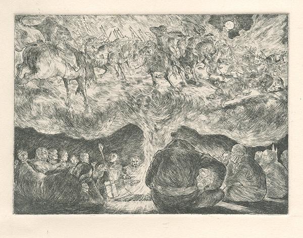Sustai-Ulanbaagen02