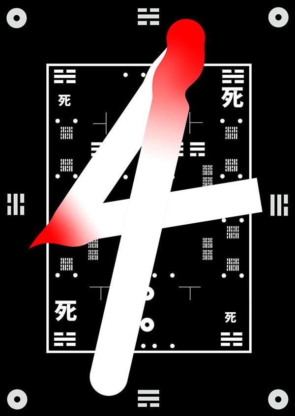 eric-hu05