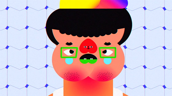 an-emo-nose-wong-ping2