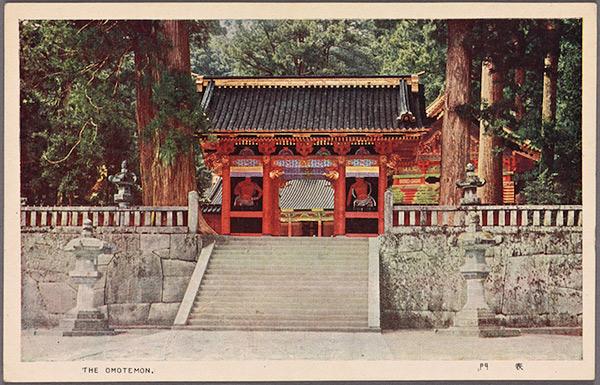 postcard9
