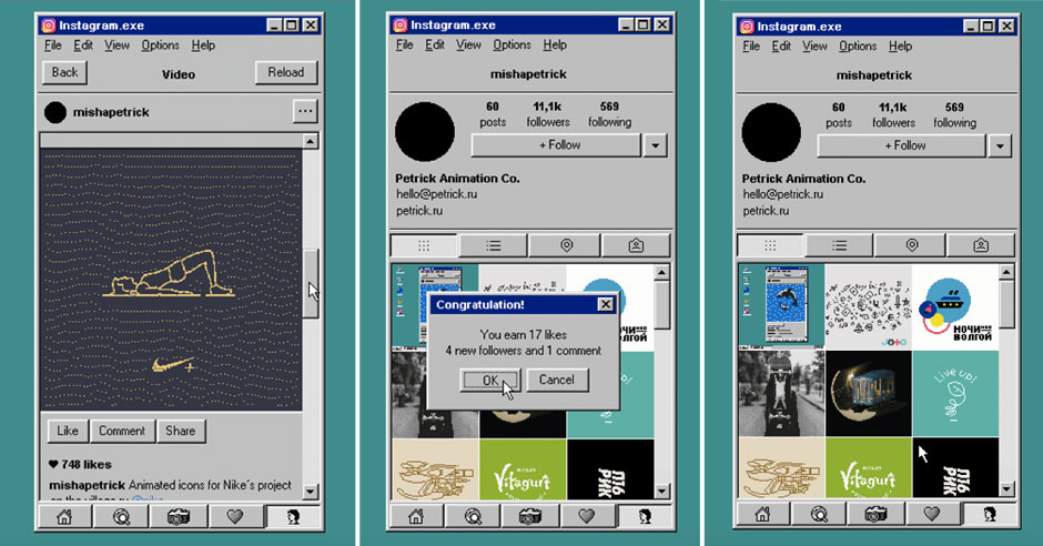 What Instagram Would Be Like If It Ran on Windows 95 – BOOOOOOOM