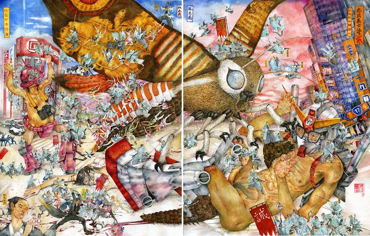 Artist Spotlight: Mu Pan Artes & contextos MuPan12