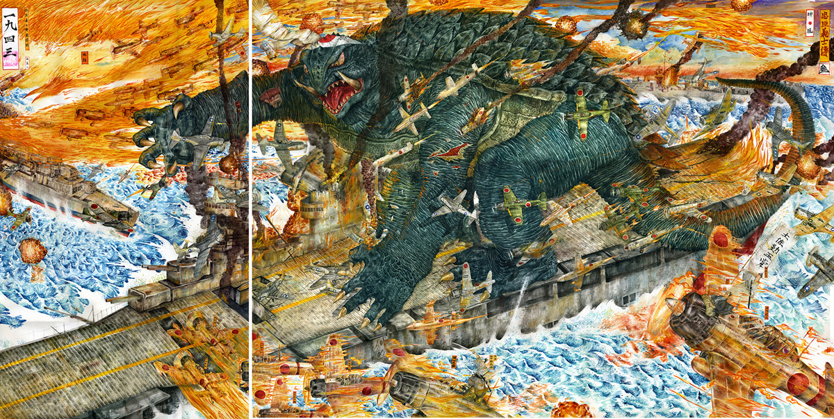 Artist Spotlight: Mu Pan Artes & contextos MuPan6